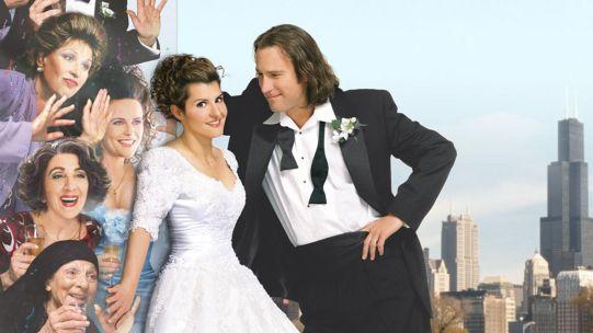 Ο τεράστιος ελληνικός γάμος μου